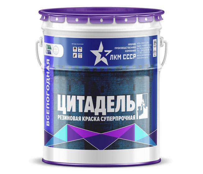 Цитадель краска по бетону купить в москве бетон производственная