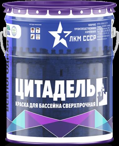 Цитадель краска по бетону купить в москве бетон марка 50